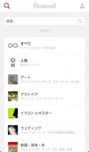 pin_sp