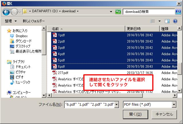 PDF連結方法2