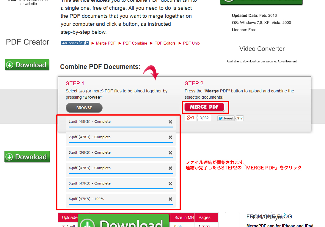 PDF連結方法3