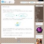 【デザイナーをお助け!】○○に特化したフリー素材サイト5選