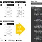 WEB制作に便利!CSS3ボタンジェネレーター3選