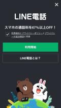 line11_s