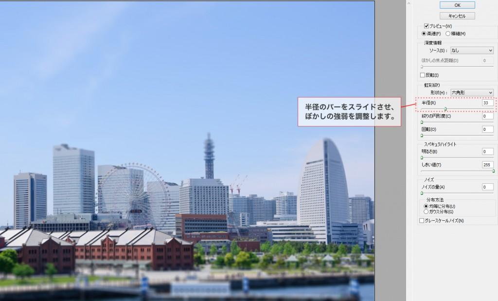 step7_2