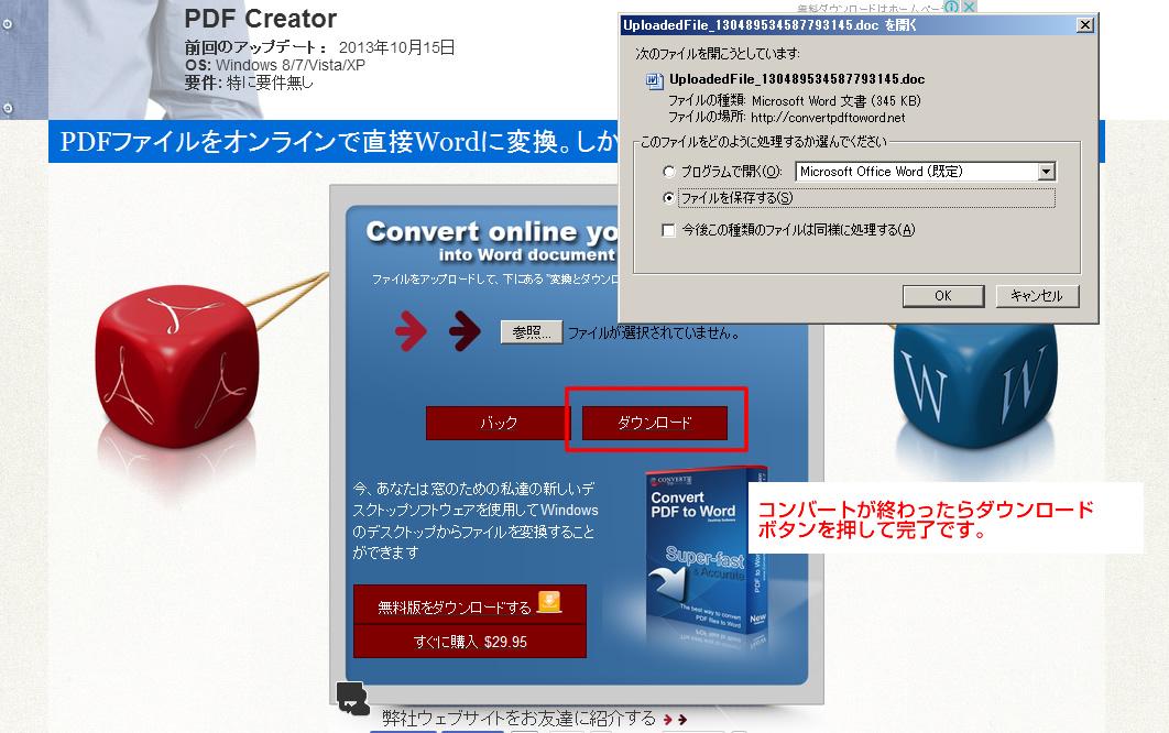 convert04