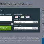 CSSカラーコードを16進数からRGBに変えた理由