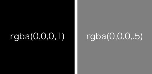 rgb_sample1