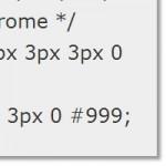 【CSS3】簡単なドロップシャドウや光彩(グロー)の付け方!