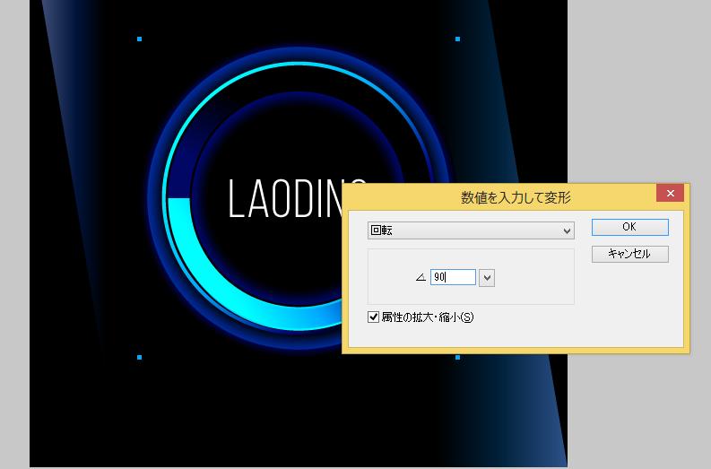 load4