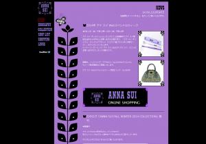 NEWS - ANNA SUI 2014-09-19 11-50-48