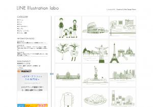 商用フリーの線画イラスト素材集 Line illustration labo 2014-10-07 21-59-06